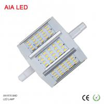 China Indoor 5W 3014 SMD LED R7S corn LED Lamp/ LED bulb for IP65 waterproof led flood light wholesale
