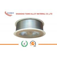 China TANKII 1.6 mm Copper Nickel Monel 400 Thermal Spray Wire Arc Spray ISO9001 wholesale