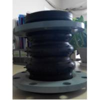 China Rubber joint for falnge,rubber joint,lexible rubber expansion joint wholesale