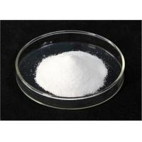China Econazole Nitrate 24169-02-6 Raw Materials Used For Skin Antiseptic Ointment wholesale