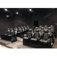 China Aesthetic Genuine Leather Mobile 5D Cinema Three Seats In A Set For Amusement Park wholesale