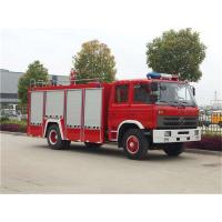 China Professional 4x2 4000 Liters Water Firefighter Rescue Truck 4m3 TS16949 Approved on sale