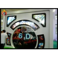 China Indoor 6D Local Movie Theaters with Motion Chair , 6D Cinema System wholesale