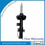 LR051491 LR056267 LR063740 for RangeRover Evoque with Magnetic Damping shock