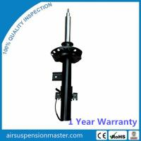 China LR079421 Rear Right Shock absorber for RangeRover Evoque with Magnetic Damping LR024447 LR044687 wholesale
