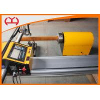 China 220 V  Plasma Tube Cutter Equipment 1500*3000mm Effective Area Size Graphic Display Function wholesale
