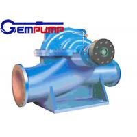 China S / SH type double suction pump , urban water supply pump 19~100m Head wholesale