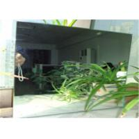 China 2mm 4mm 6mm Clear Float Type Silver Coated Mirror Glass for Decorative wholesale