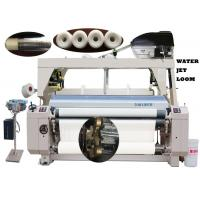 China 530 - 570 RPM Speed 210cm Water Jet Loom Machine Three Color Dobby Weaving wholesale