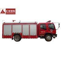 China 6T Fire Fighting Vehicle  Double Row , Foam Fire Service Truck Innovative Technology wholesale