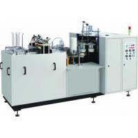 China Low Noise Paper Cup Maker Machine , Automatic Paper Bowl Forming Machine MG-Q35 wholesale