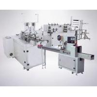 China Easy Maintenance Auto Face Mask Making Machine With High Production Efficiency wholesale