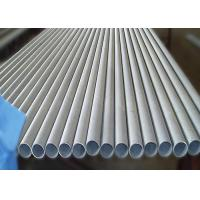 China Round Section Seamless Stainless Pipe , 400 Series Thin Wall Stainless Steel Tube wholesale