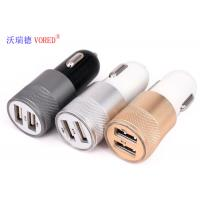 China Universal Dual Port Usb Car Charger, Quick Charge 2.0 Smartphone Car Charger wholesale
