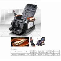 China Massage chair(FBM-A12R) on sale