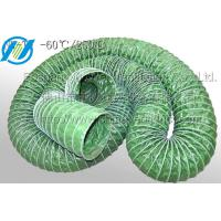 Buy cheap Compressible flexible high temperature air duct from wholesalers