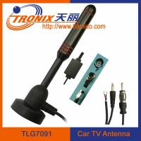 China magnetic mount tv car antenna/ am fm booster tv car antenna TLG7091 wholesale