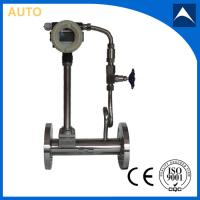 China 4-20mA output temperature and pressure compensation vortex flow meter wholesale