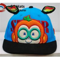 China small size children snapback hat , kid hats,kroen style children caps wholesale