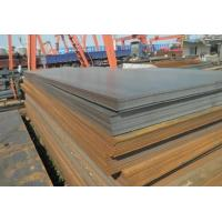 China SPCD Drawing Cold Rolled Steel Sheet For Automobile Floor Grey wholesale
