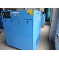 China 30HP 22kW Direct Driven Air Compressor Rotary Screw Type Variable Frequency wholesale