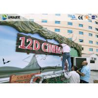China Shopping Center 12D Movie Theater XD Theater With Electronics Motion Seats wholesale