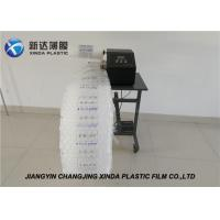 China Void Filling Air Cushion Machine Inflating Air Bubble Wrap Air Bag Packing Machine wholesale
