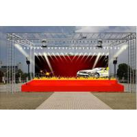 China P5.95 Outdoor Rental LED Display with Die-casting Aluminum Cabinet wholesale