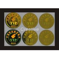 China Multi Dimensional Hologram Security Labels CMYK 3D Holographic Stickers wholesale