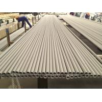China Stainless Steel Seamless Pipe, GOST9941-81/GOST 9940-81 12Х18Н10Т(TP321/321H) wholesale