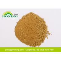 China Yellow Granule Phenol Formaldehyde Resin , Phenolic Molding Powder  For Toaster Parts wholesale