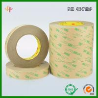 China 3M467MP non-substrate double-sided adhesive 200mp transparent ultra-thin non-base pure adhesive film tape wholesale