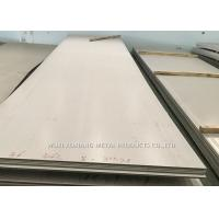 China 300 Series Hot Rolled Stainless Steel Sheet 304 Thickness 3MM - 120MM DIN 1.4301 on sale