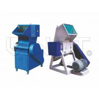Quality Energy Saving Plastic Crusher Machine , Plastic Film Recycling Machine for sale