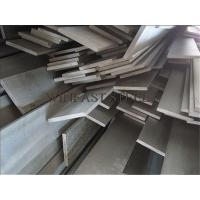 China Mirror Polished Stainless Steel Flat Bar  wholesale