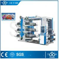 Buy cheap HDPE Bag Printing Machine Flexographic Press With Edge position controller from wholesalers