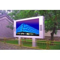 China Exterior Advertising Stadium Led Display Smd 3535 Wifi 3g Control Waterproof wholesale