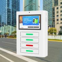 China Intelligent Self Service Mobile Phone Charging Station Kiosk With Four Doors wholesale