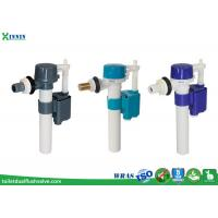 "China Side Fill Toilet Inlet Valve G1/2"" And G3/8"" Side Entry Fill Valve For Side Entry Toilet wholesale"