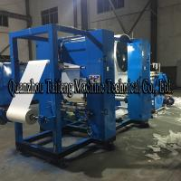 Automatic cigarette rolling paper machine with Slitter