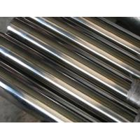 China 304L 316L Stainless Steel Round Bar Stock ASTM JIS EN DIN For Decoration wholesale