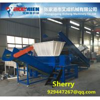 China Waste Rubber Tyre Recycle Machine  Used Tire Recycling Plant  CE Waste Tire Shredder tire crusher machine wholesale