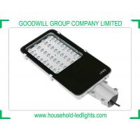 China 12 - 24V AC Commercial Street Lamps , 4000 Lumen LED Outdoor Street Lights Glass Cover wholesale