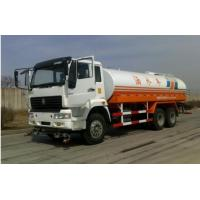 Buy cheap Water Sprinkling Tank Truck Trailer SINOTRUK HOWO LHD 6X4 15-20CBM For Pesticide Spraying from wholesalers