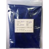China Pigment Blue 15:0 used for water based ink wholesale