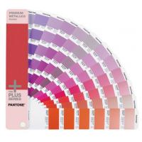 China 2015 Edition PANTONE Metallics Color Card - 10 wholesale