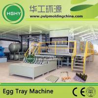 China pulp molding machine for egg tray fruit tray egg carton cup tray cup holder molding on sale