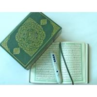 China 2012 Hottest quran holy quran pen readerwith 5 books tajweed function wholesale