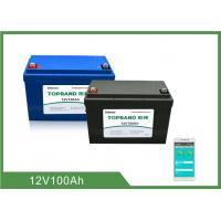 China Caravan 12V 100Ah LiFePO4 RV Camper Battery With Patent Bluetooth Communication wholesale