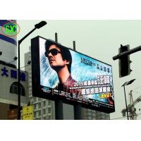 China Waterproof SMD Commercial Advertising LED Screens Outdoor Full Color Led Display wholesale